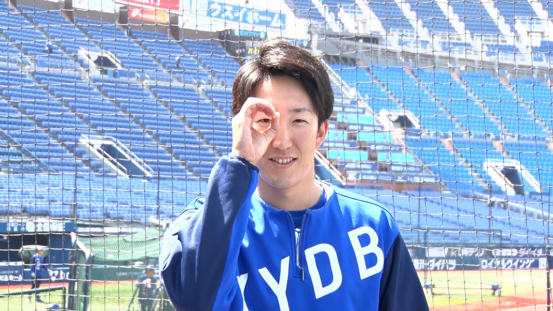 【試合直前インタビュー ParaBAY】3/31(水)大貫 晋一選手