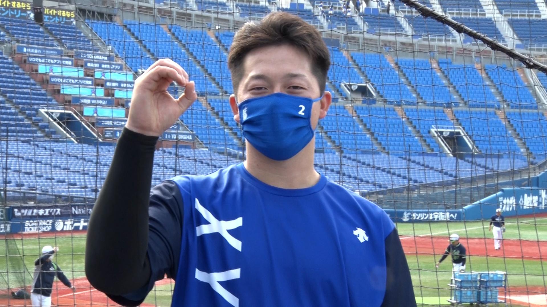 【試合直前インタビュー ParaBAY】4/1(木)牧 秀悟選手