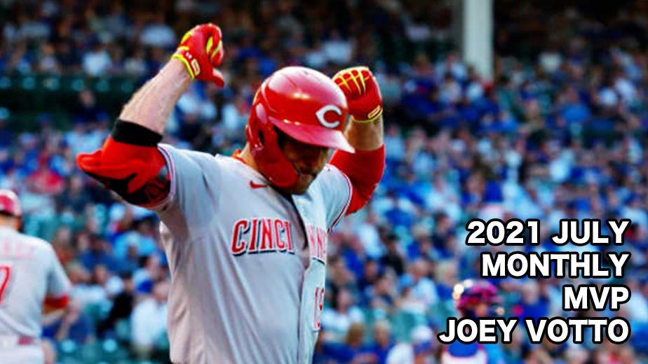 【MLB】ナ・リーグ月間MVPは自身初の受賞となったジョーイ・ボットー
