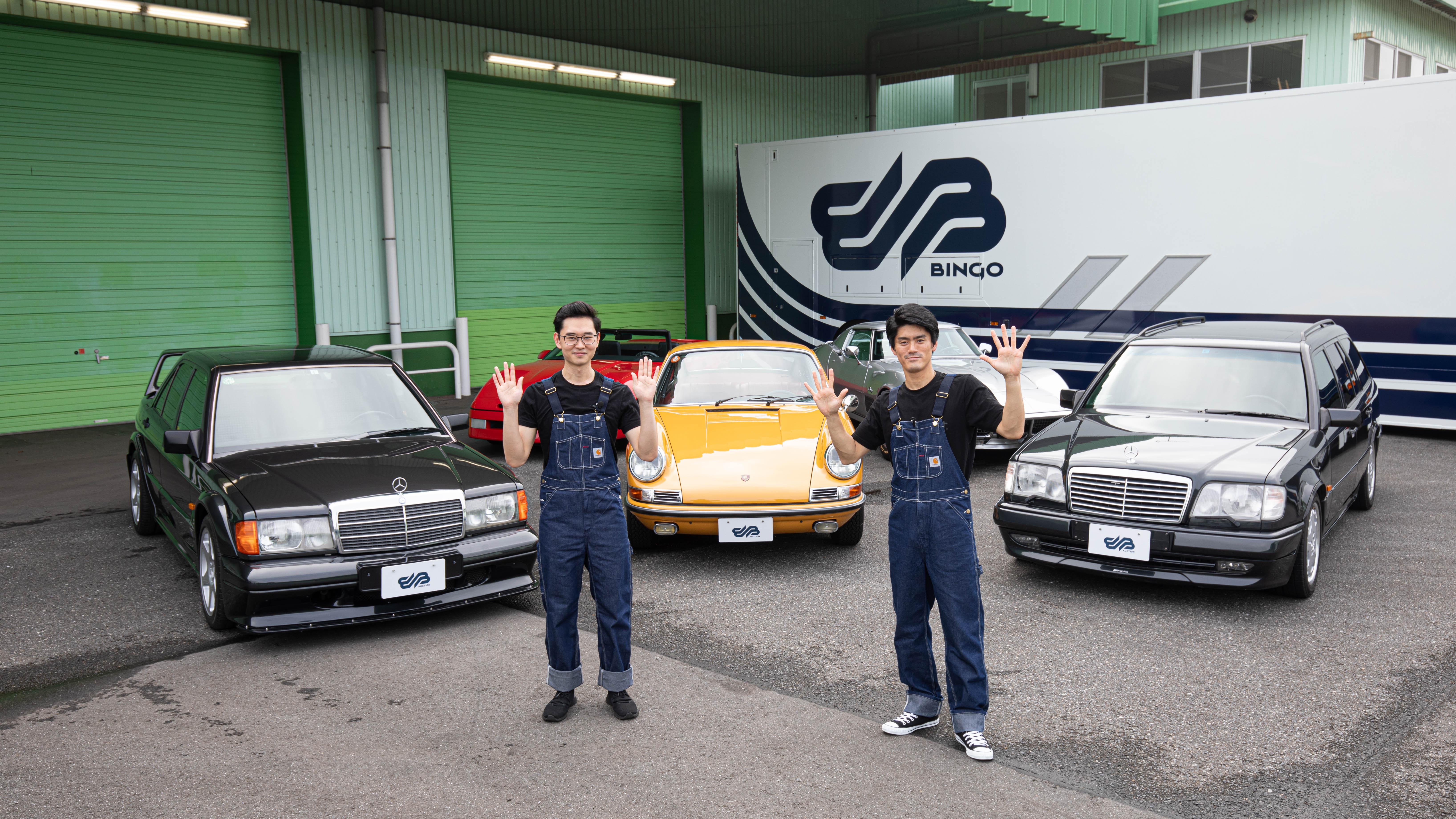 ヤフオク!とBH AUCTION、希少価値の高い名車に特化した 「コレクションカーオークション」の第3回を、8月2日より開催