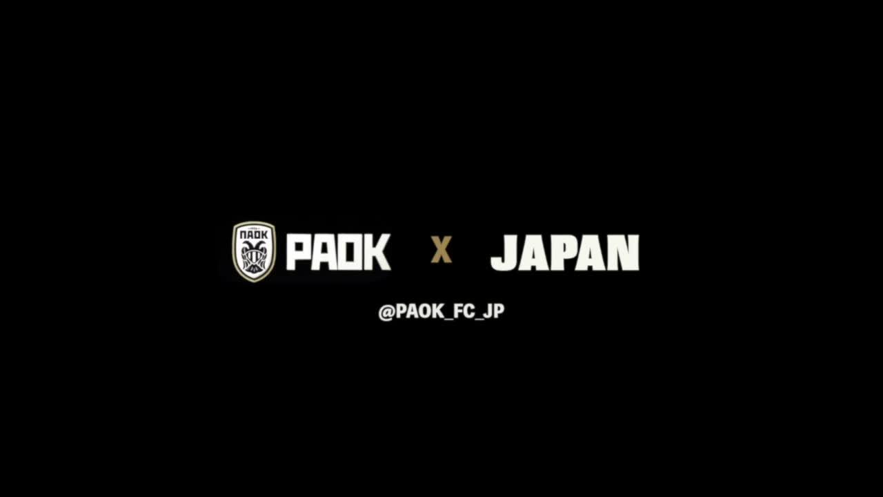 香川真司所属のPAOK FC公式日本語ツイッターがオープン!