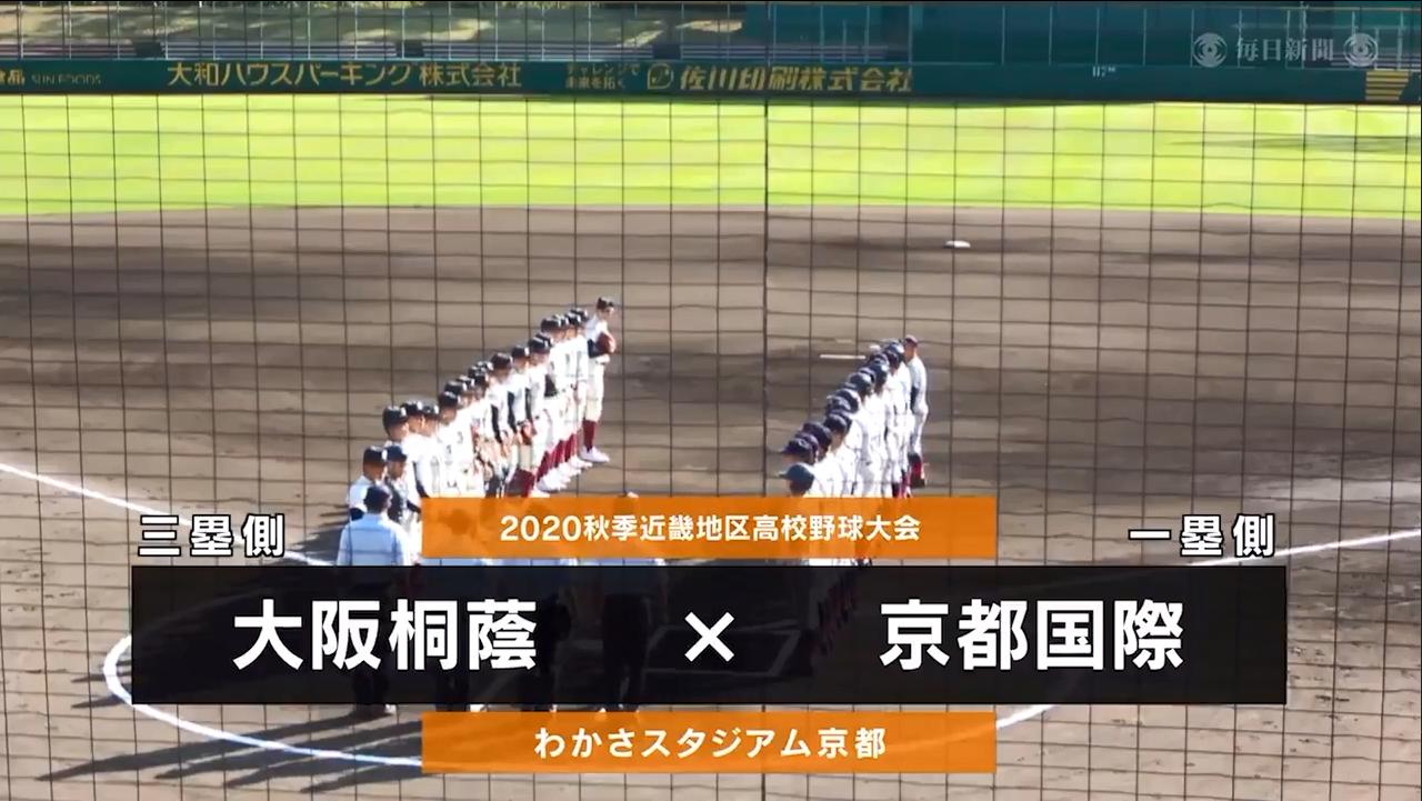 2020 近畿 高校 ラグビー 大会