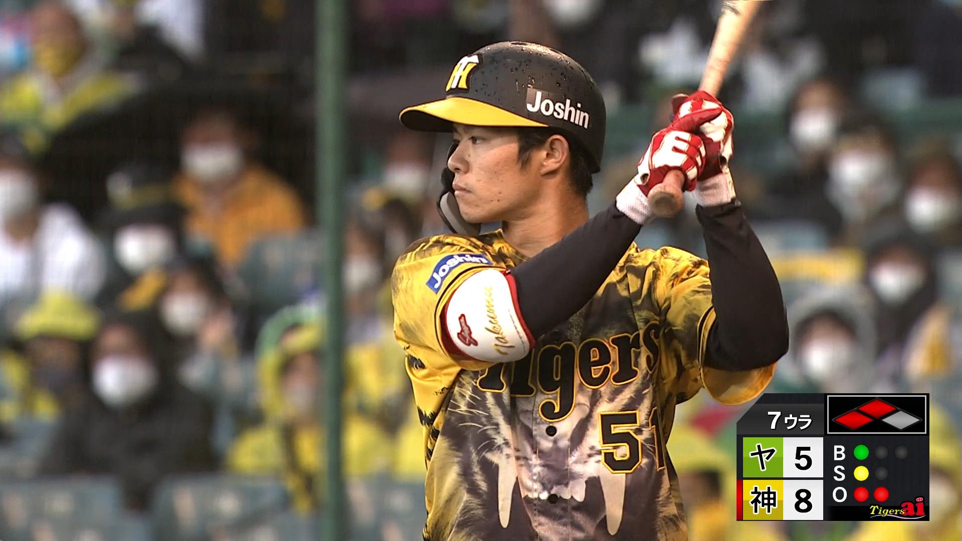 【7回裏】中野 レフト前へ貴重なタイムリーヒット!! 2021/04/18 T-S