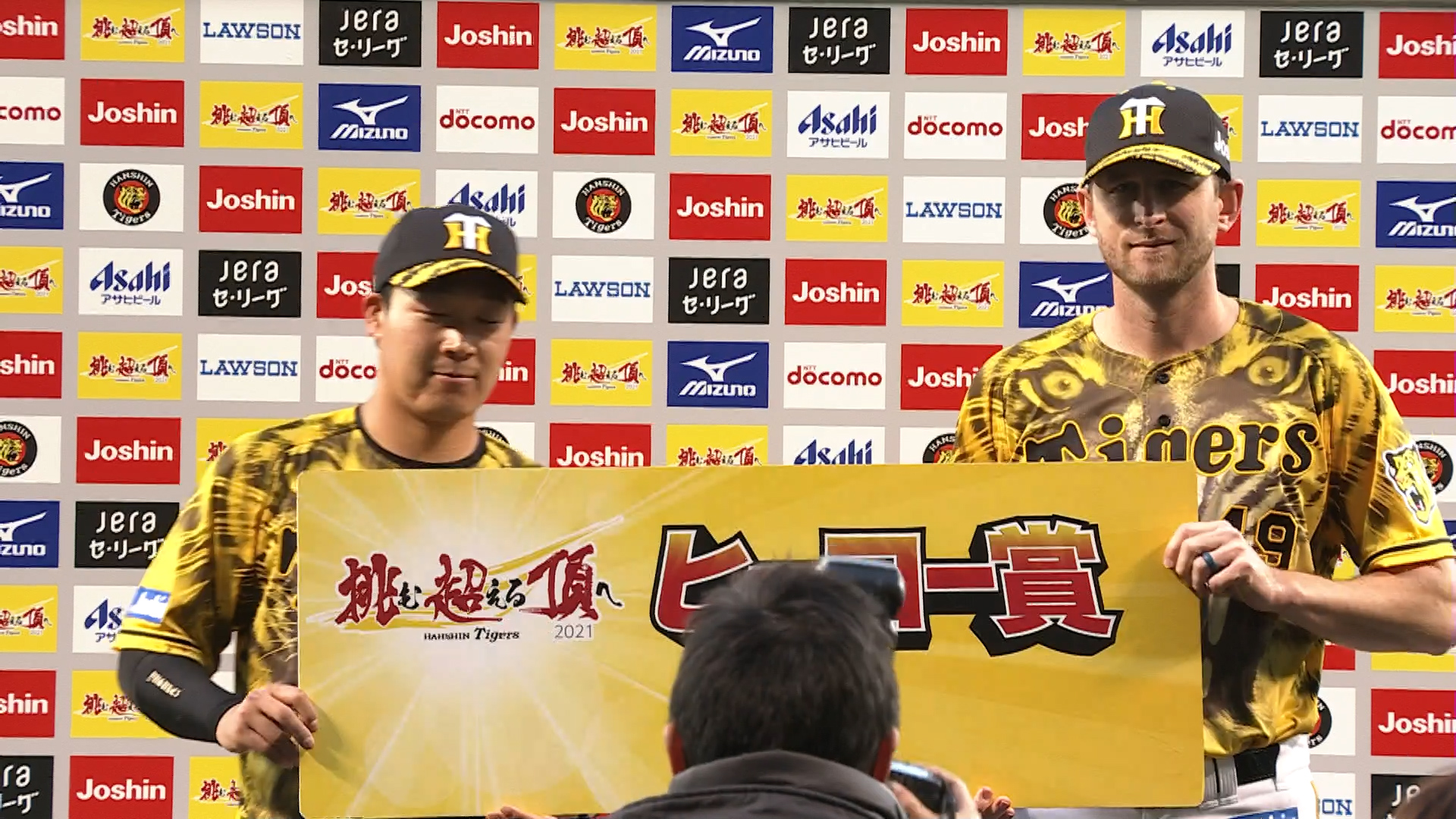 阪神vsヤクルト 2021/04/18 ヒーローインタビュー