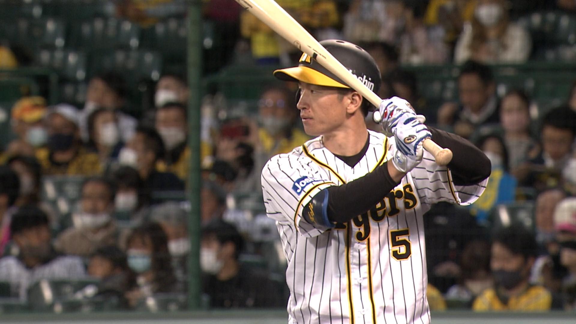 【1回裏】近本 よーいドンで今日も先頭打者ヒット!! 初球を叩きセンター前へ!! 2021/10/17 T-C