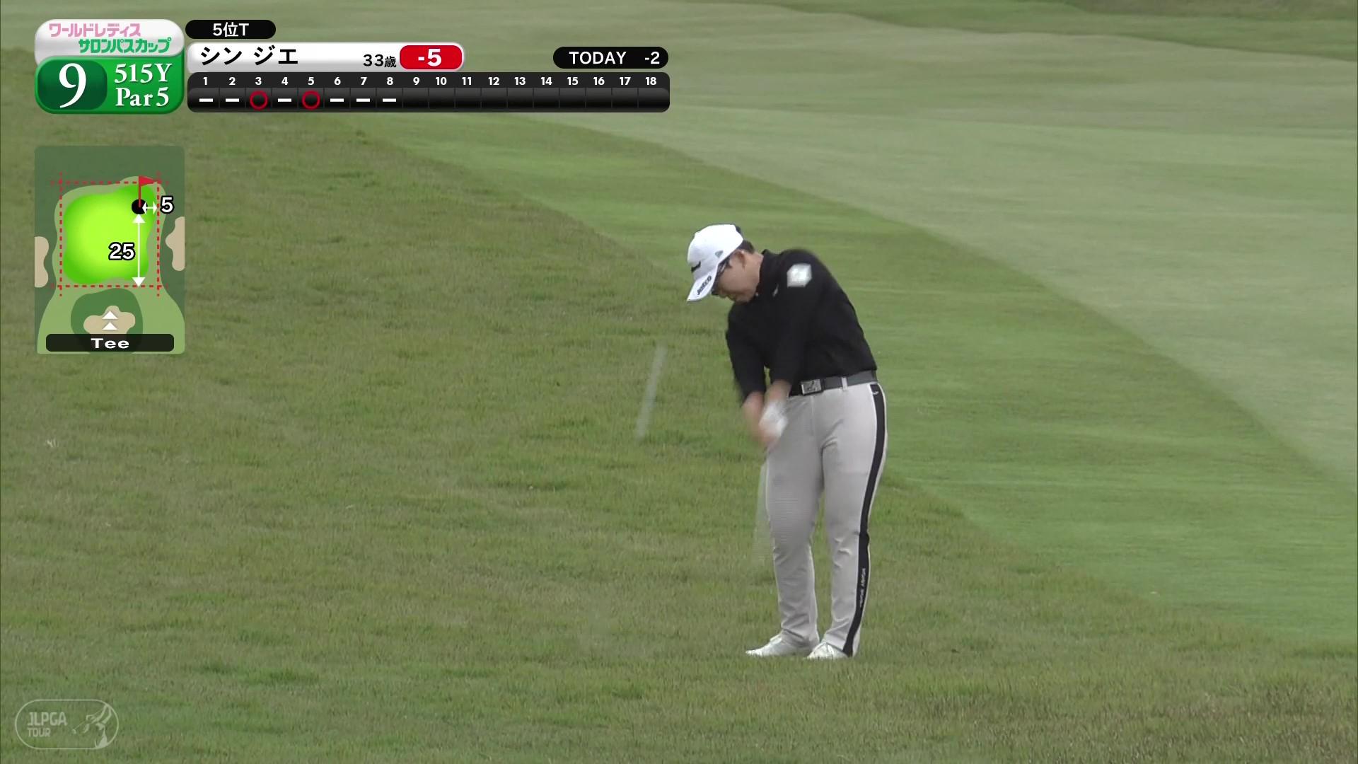 【女子ゴルフ】申 ジエ ショットの名手が魅せる、ラフからの距離感抜群アプローチ!〈ワールドレディスチャンピオンシップサロンパスカップ2日目〉