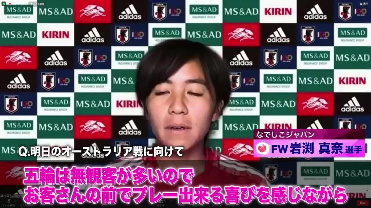 14日(水)よる7時 TBS なでしこジャパンvsオーストラリア 【日本代表・岩渕真奈選手】なでしこの歴史を背負って《東京五輪直前サッカー日本代表戦 》
