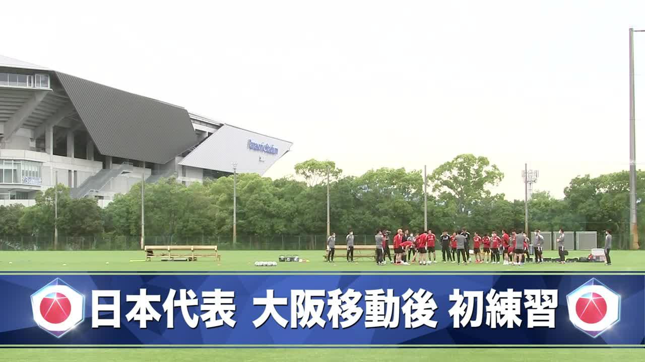 7日よる7時 TBS サッカーW杯アジア2次予選 日本vsタジキスタン【日本代表公開練習】
