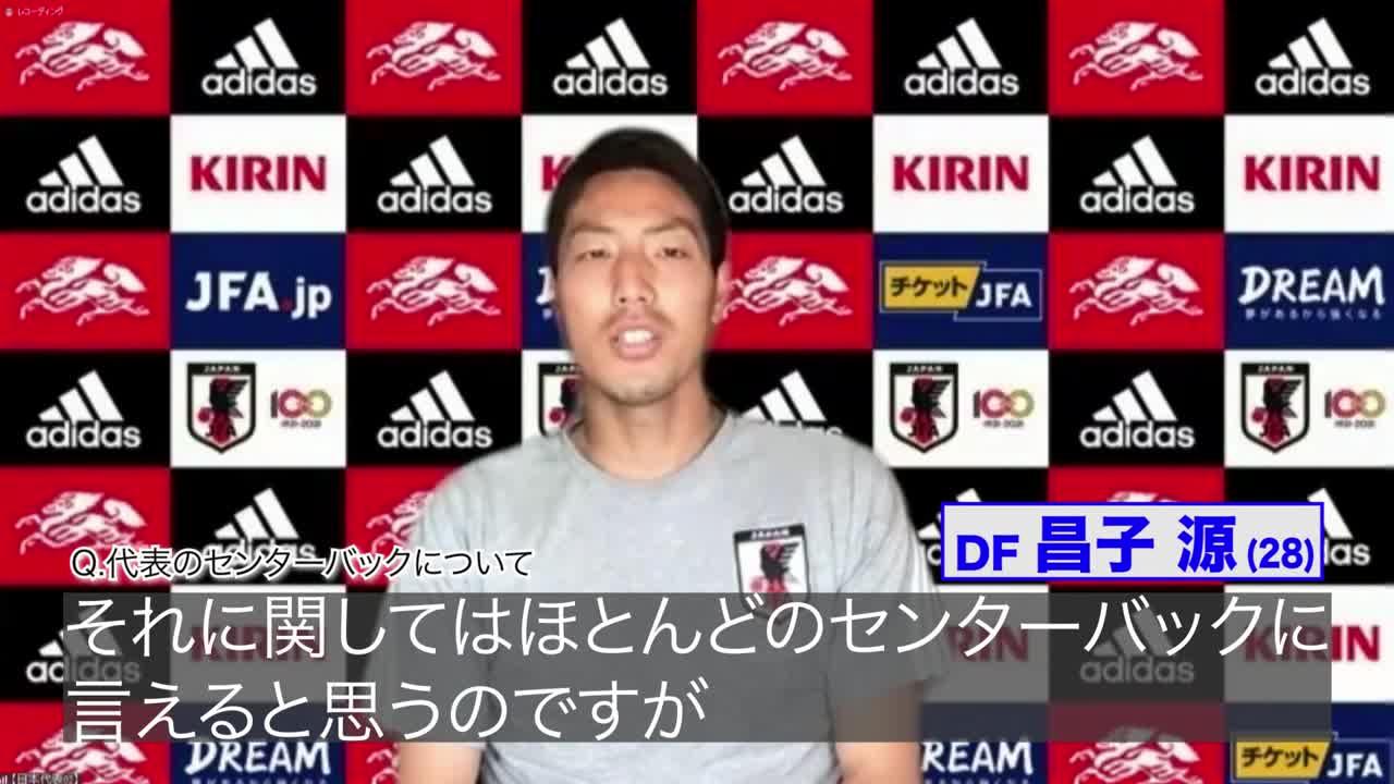 7日よる7時 TBS サッカーW杯アジア2次予選 日本vsタジキスタン【昌子源選手】代表として勝たなければいけないのは絶対条件