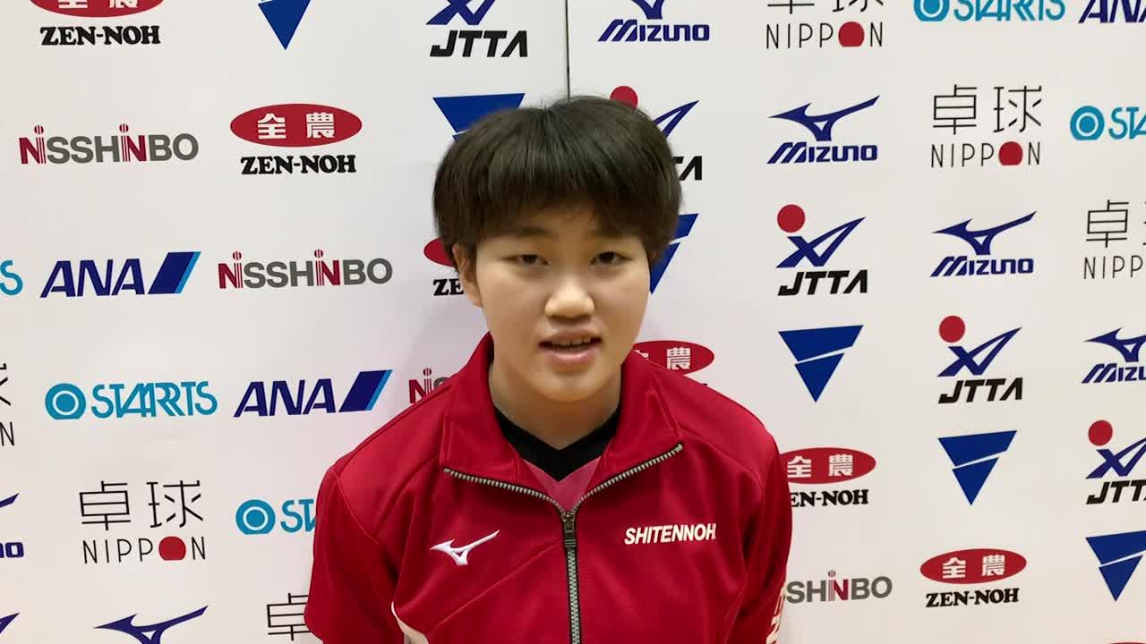 大藤沙月 女子1日目インタビュー|アジア卓球選手権ドーハ大会 日本代表選考合宿
