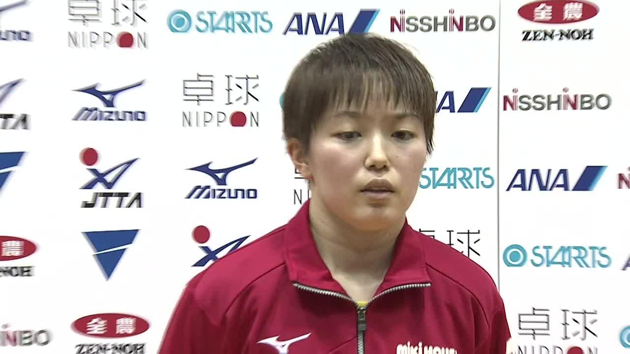 芝田沙季 女子1日目インタビュー|アジア卓球選手権ドーハ大会 日本代表選考合宿