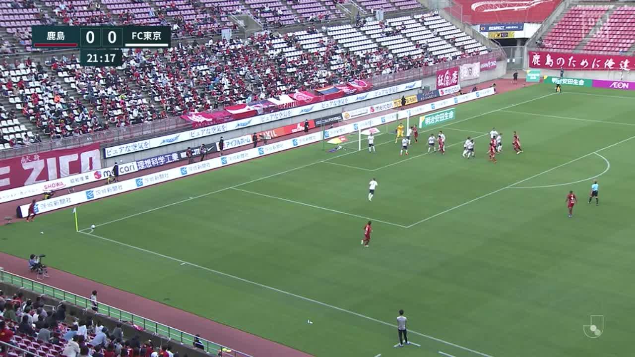 鹿島、コーナーキックから町田浩樹がヘディングで合わせて先制ゴール!【第13節】鹿島 vs FC東京