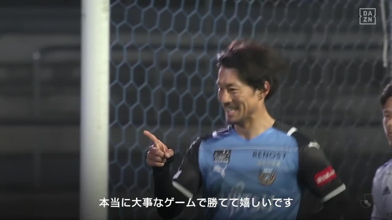 川崎F、開幕戦で2得点を挙げた家長昭博の試合後インタビュー【第1節】川崎F vs 横浜FM