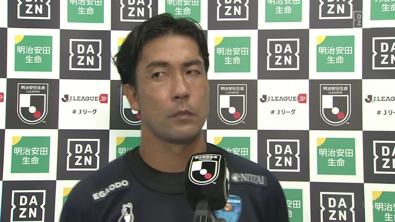 横浜FC、早川知伸監督の試合後インタビュー【第32節】横浜FC vs 徳島