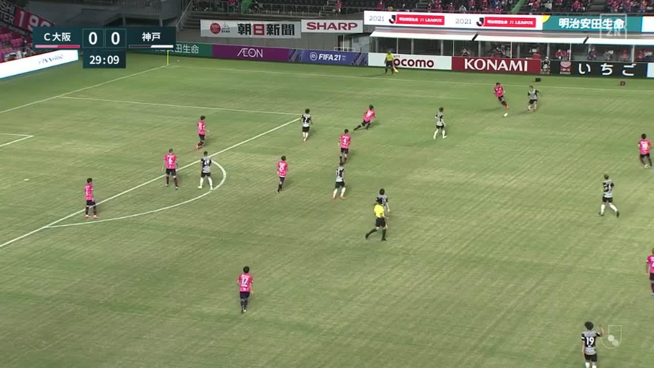 神戸、ワンツーで抜け出した古橋亨梧が冷静にゴールを決めて先制に成功!【第20節】C大阪 vs 神戸