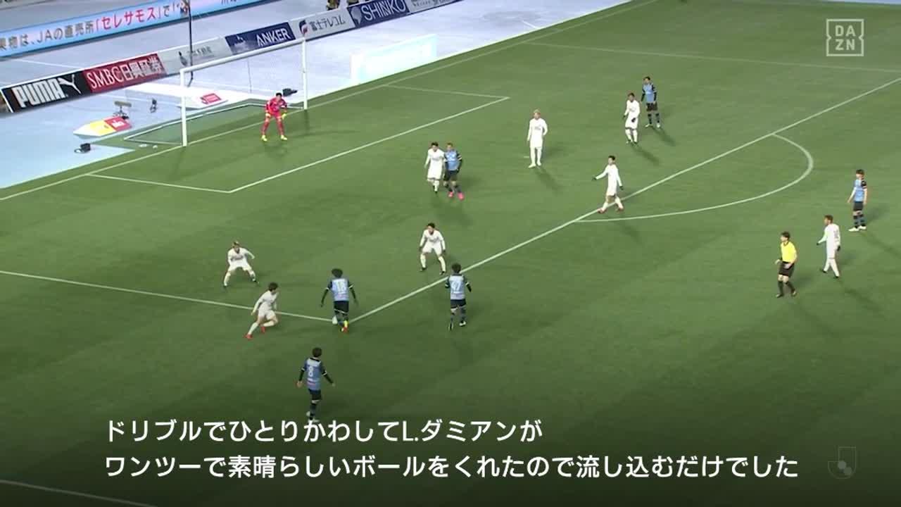 川崎F、決勝ゴールを挙げた三笘薫の試合後インタビュー【第11節】川崎F vs C大阪