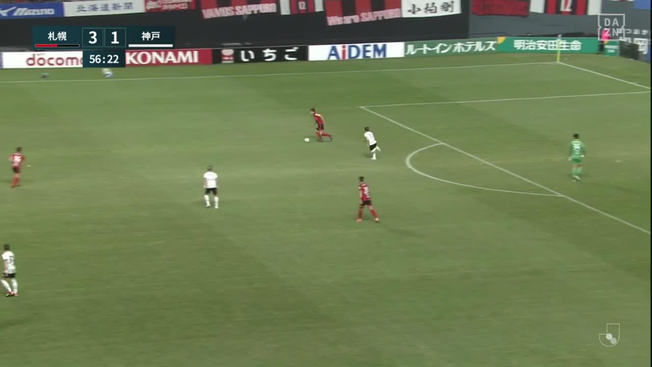 神戸、日本代表に選出された古橋亨梧が相手の隙を見逃さずにゴールを決める!【第6節】札幌 vs 神戸