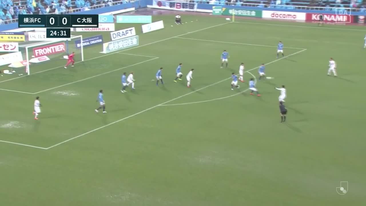 C大阪、豊川雄太のバックヘッドがゴールネットを揺らし先制!【第4節】横浜FC vs C大阪