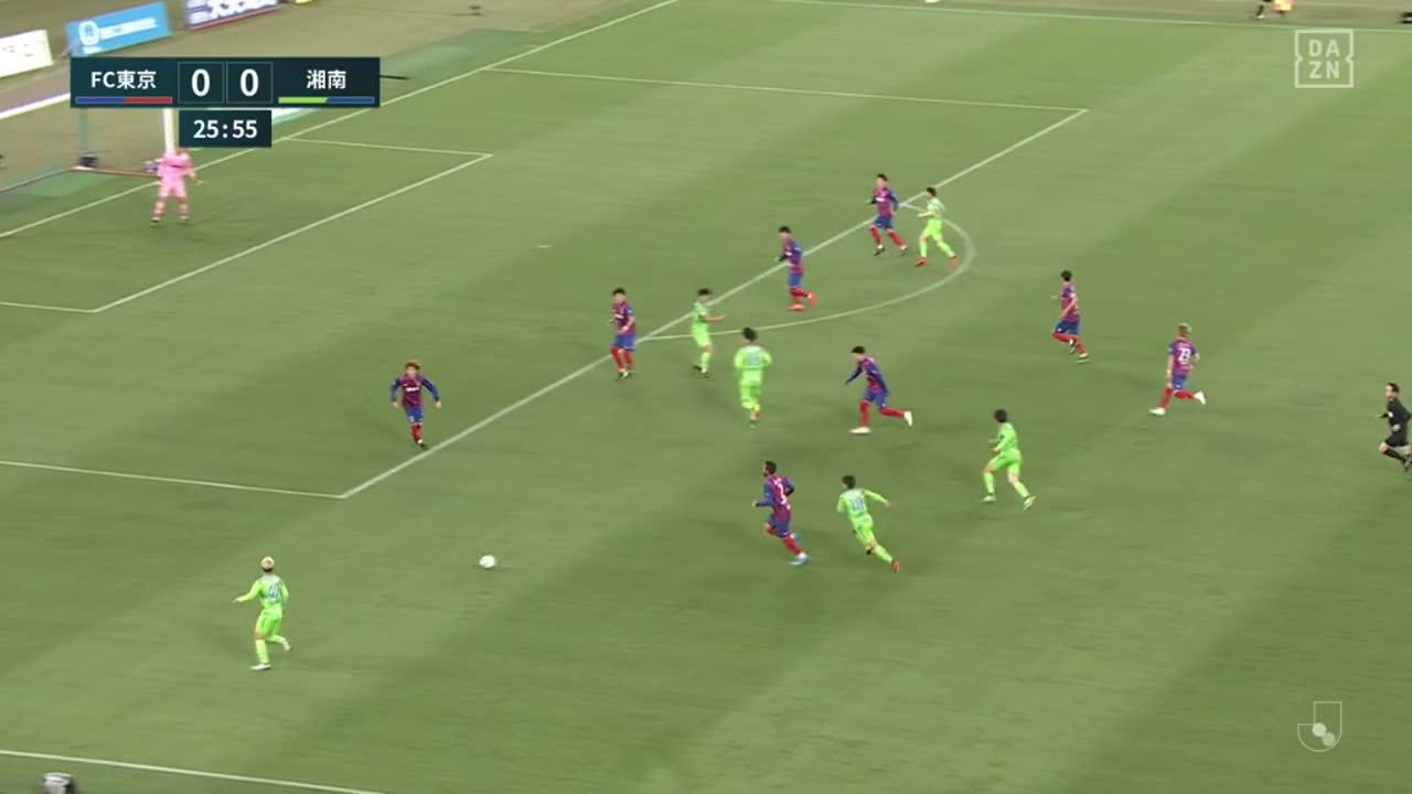 湘南、こぼれ球に反応した山田直輝が素早く右足を振り抜いて先制ゴール!【第5節】FC東京 vs 湘南