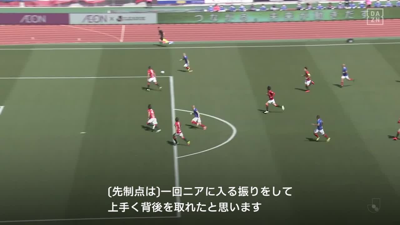 横浜FM、2得点を挙げた前田大然のインタビュー【第4節】横浜FM vs 浦和