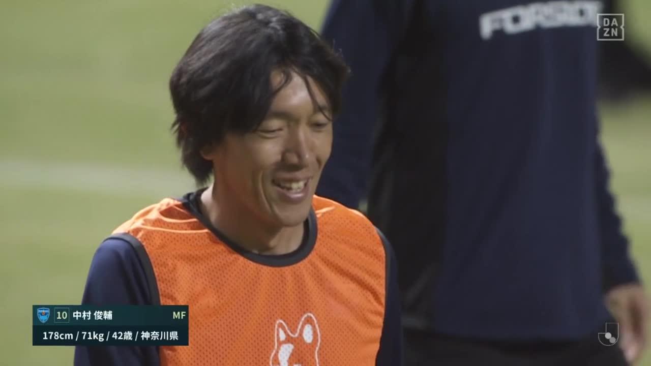 札幌 対 横浜 fc
