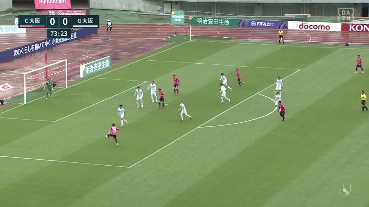 C大阪、中島元彦のカーブをかけて放ったシュートはゴール右上に吸い込まれる!【第12節】C大阪 vs G大阪