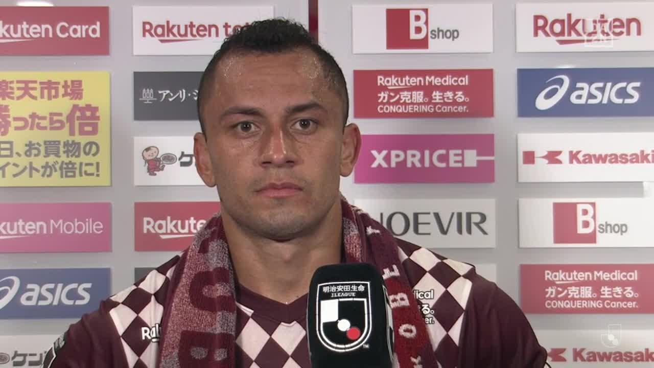 神戸、決勝ゴールを決めたドウグラスの試合後インタビュー【第32節】神戸 vs 福岡