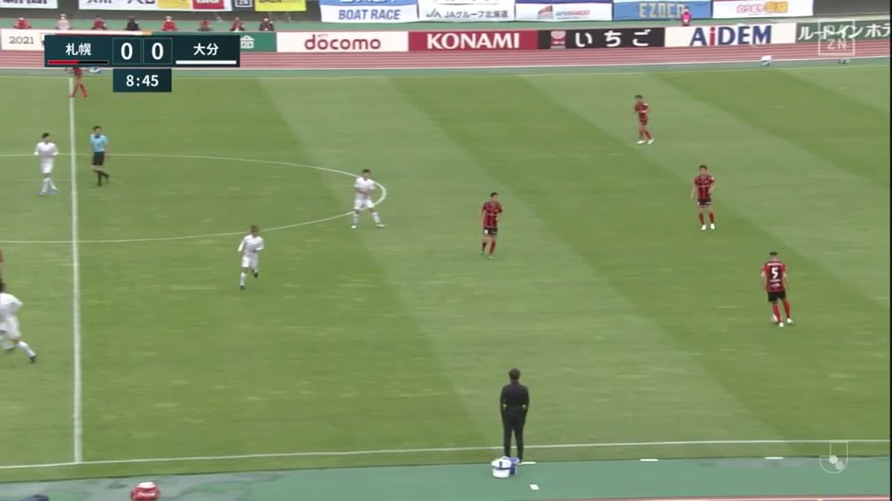 札幌、抜け出した金子拓郎が華麗な切り返しで相手DFを振り切り先制ゴール!【第18節】札幌 vs 大分