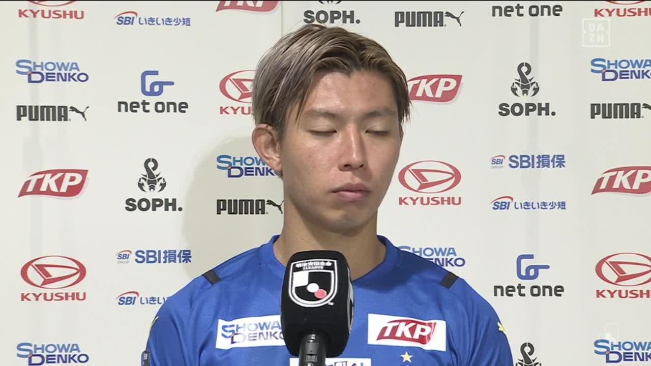 大分、2得点を挙げた渡邉新太の試合後インタビュー【第32節】大分 vs 仙台