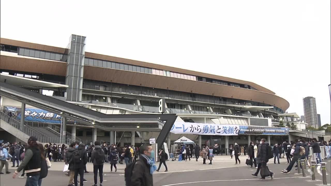 開幕戦、王者・川崎Fと横浜FMのスタジアム入り映像【第1節】川崎F vs 横浜FM