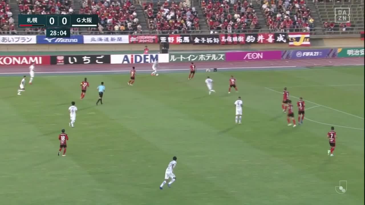 G大阪、ゴール前に抜け出した矢島慎也がグラウンダーのクロスに右足で合わせ先制点を獲得!【第4節】札幌 vs G大阪