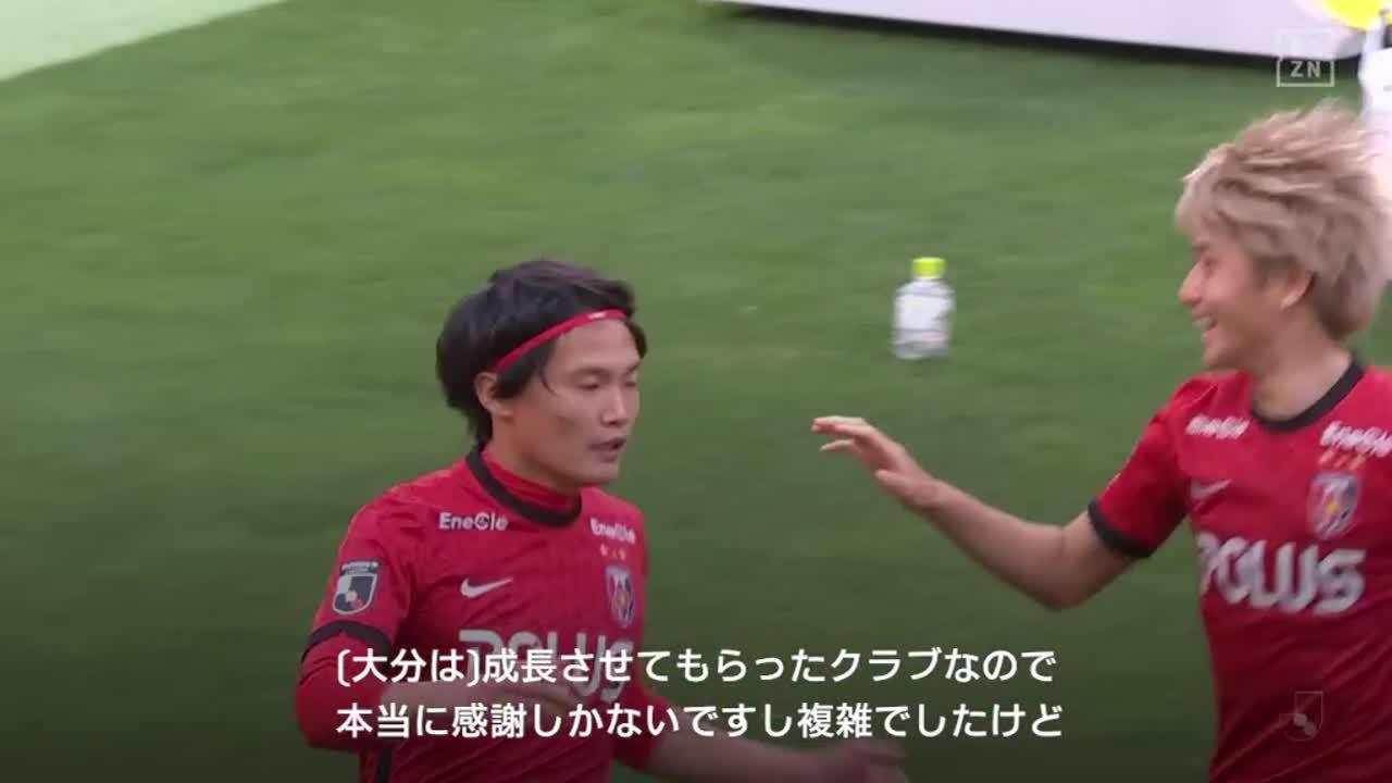 浦和、決勝ゴールを決めた田中達也の試合後インタビュー【第11節】浦和 vs 大分