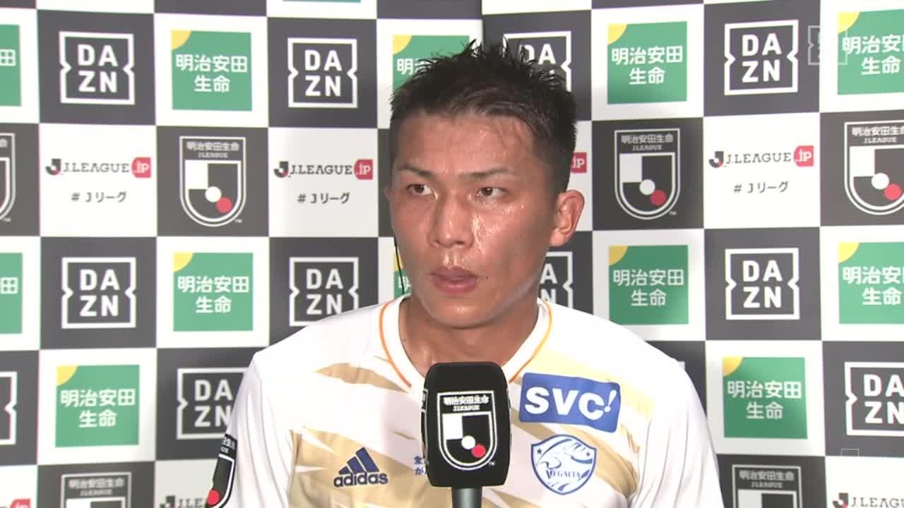 仙台、決勝点を挙げた西村拓真の試合後インタビュー【第28節】G大阪 vs 仙台