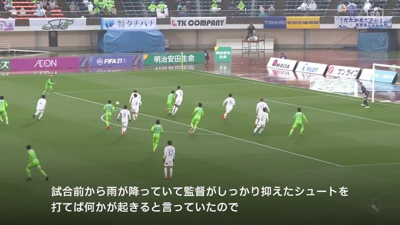 湘南、先制ゴールを挙げた高橋諒の試合後インタビュー【第4節】湘南 vs 仙台
