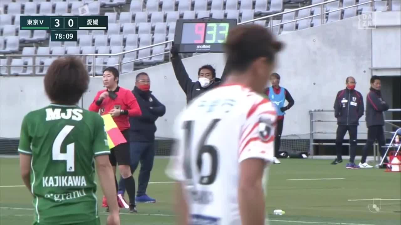 東京V、15歳・橋本陸斗が後半34分にJリーグデビュー!【第1節】東京V vs 愛媛