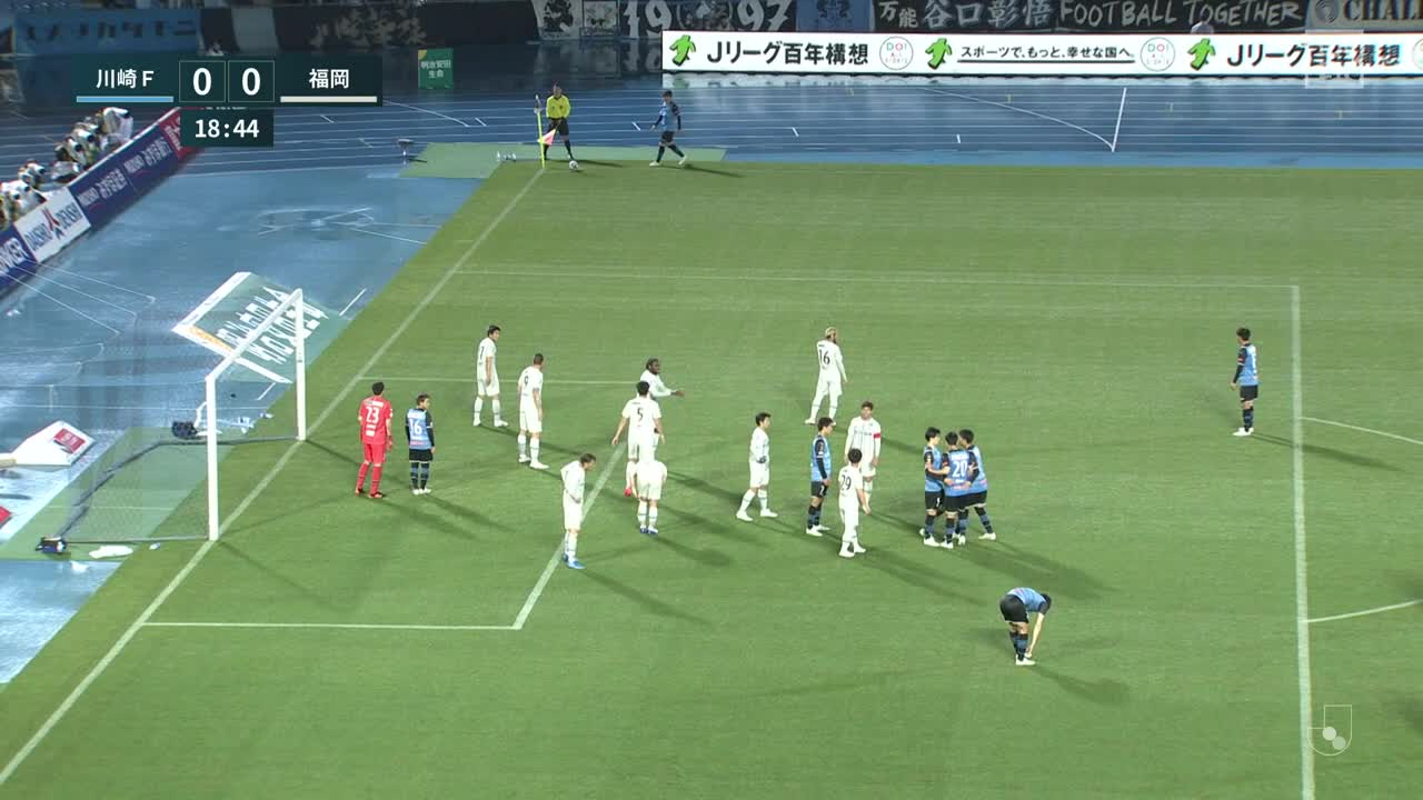 川崎F、遠野大弥が放ったシュートは相手のブロックにより軌道を変えられるもゴールに吸い込まれる!【第19節】川崎F vs 福岡