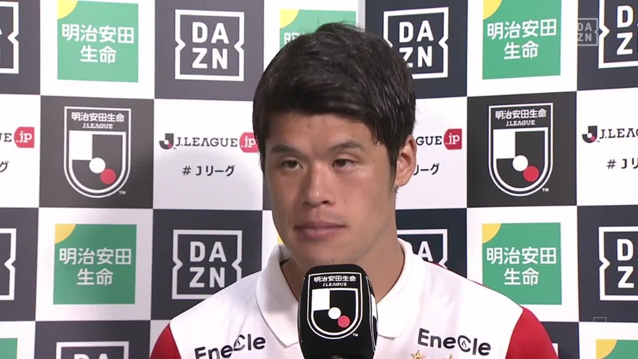 浦和、同点ゴールを決めた酒井宏樹の試合後インタビュー【第30節】FC東京 vs 浦和