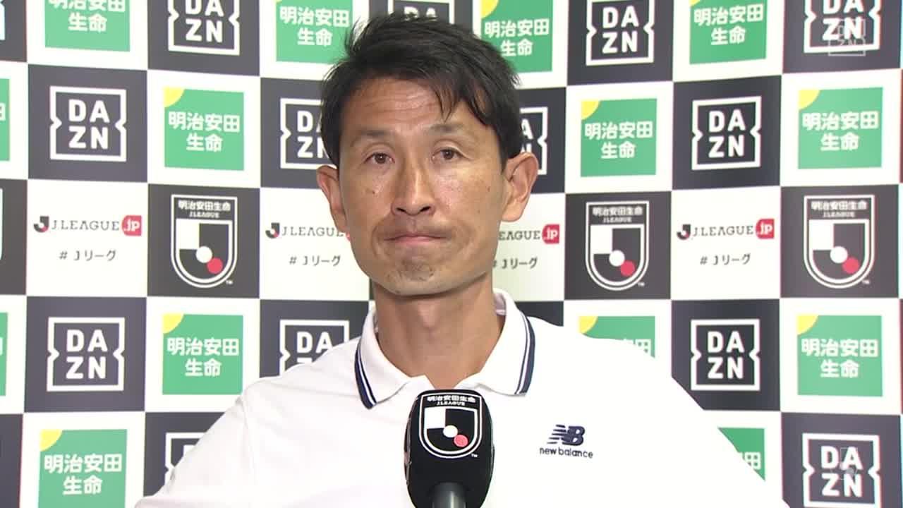 鳥栖、金明輝監督の試合後インタビュー【第19節】横浜FM vs 鳥栖