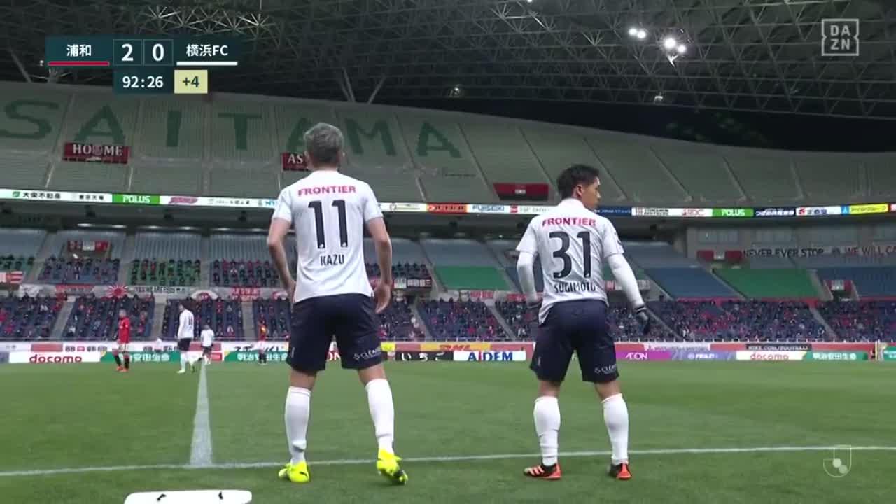 横浜FC・三浦知良、後半48分に今シーズン初出場【第3節】浦和 vs 横浜FC