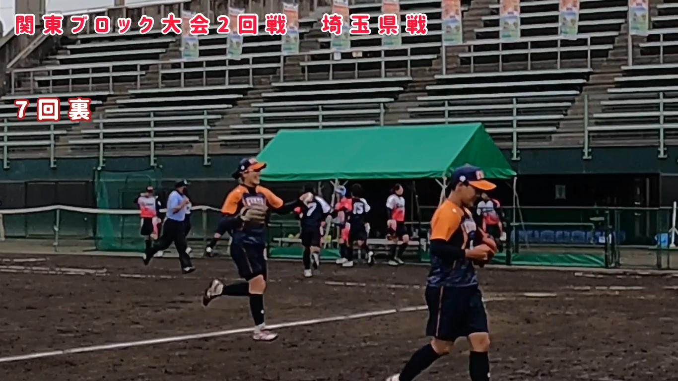 【太陽誘電ソルフィーユ】(関東ブロック大会)2回戦埼玉県戦ハイライト