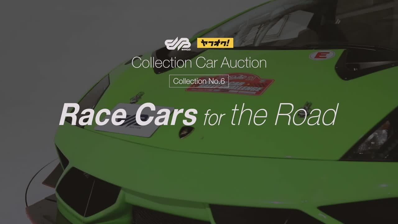 10/25(月)ヤフオク! 出品 / 2013 Lamborghini Gallardo LP570-4 Super Trofeo / BINGO MEDIA