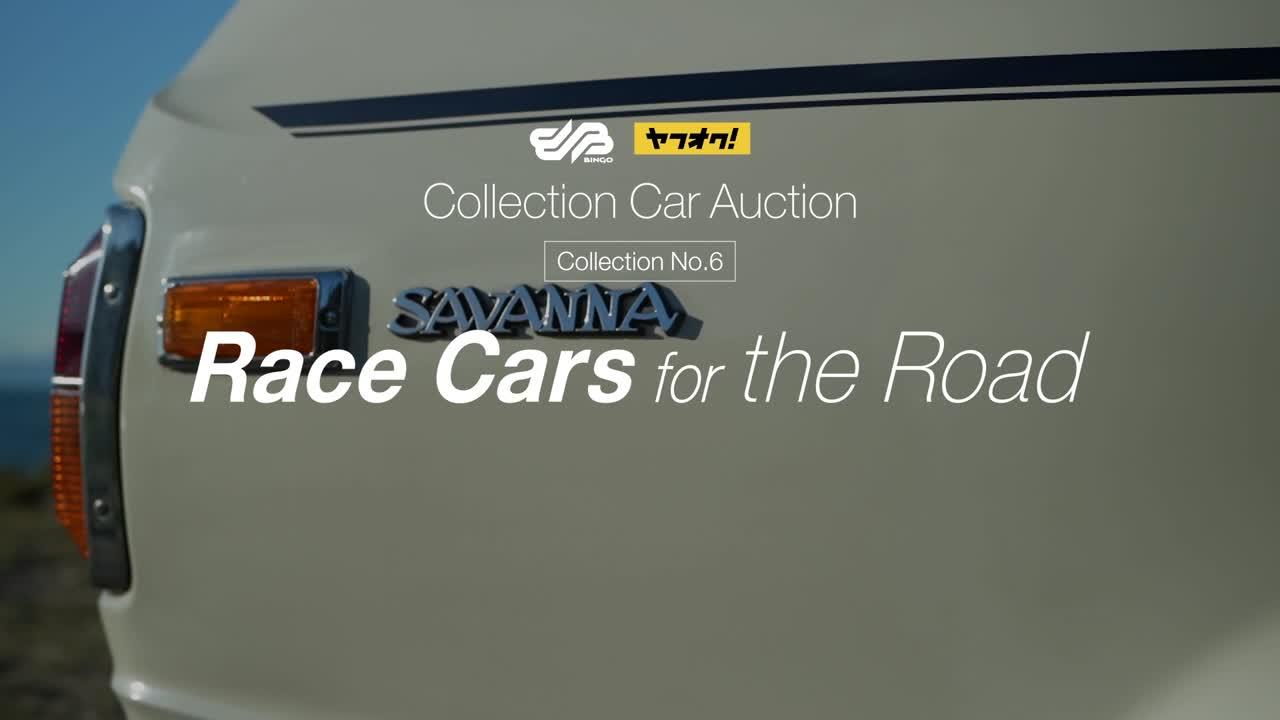 10/25(月)ヤフオク! 出品 / 1975 Mazda Savanna Sport Wagon / BINGO MEDIA