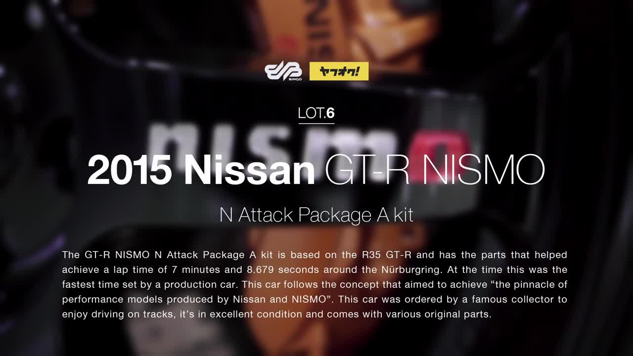 Lot.6  2015 Nissan GT-R NISMO N Attack Package A kit  / 10月4日(月)ヤフオク! 出品