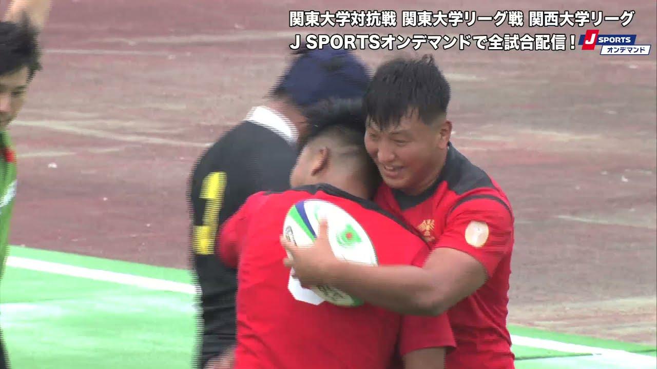 【ハイライト】青山学院大学 vs. 帝京大学|ラグビー 関東大学対抗戦2021