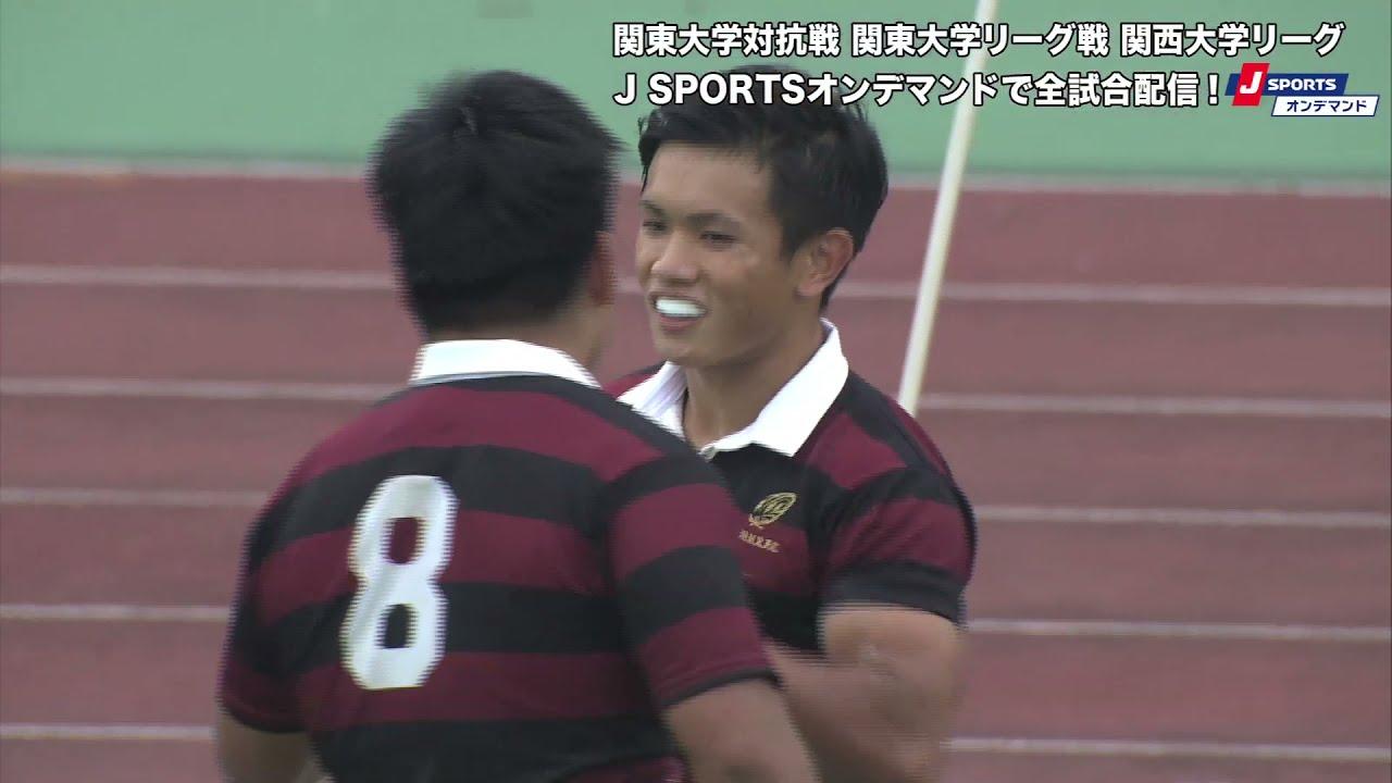【ハイライト】早稲田大学 vs. 日本体育大学|ラグビー 関東大学対抗戦2021