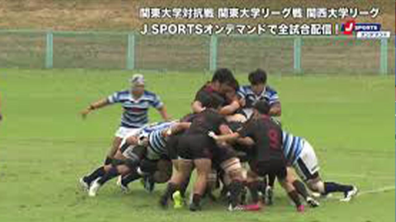 【ハイライト】日本大学 vs. 中央大学 ラグビー 関東大学リーグ戦2021