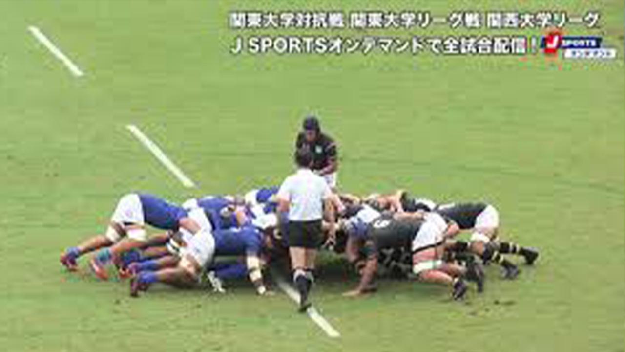 【ハイライト】東海大学 vs. 関東学院大学 ラグビー 関東大学リーグ戦2021