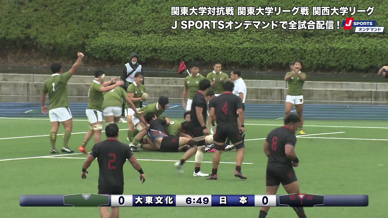【ハイライト】大東文化大学 vs. 日本大学|ラグビー 関東大学リーグ戦2021