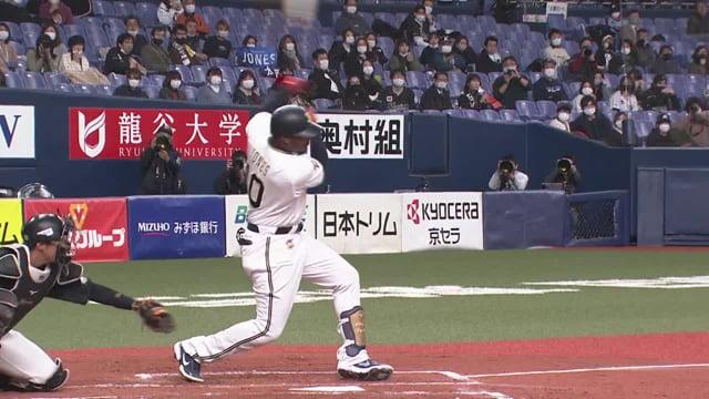 【2回裏】バファローズ・ジョーンズ 実戦初打席で先制タイムリーヒットを放つ!!