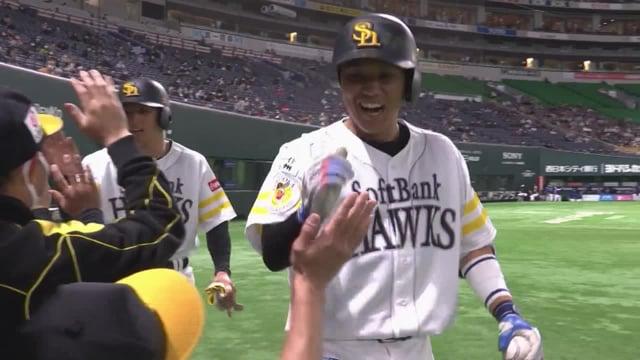 【8回裏】チーム第1号!! ホークス・海野の2ランホームラン!! 2021/3/2 H-D